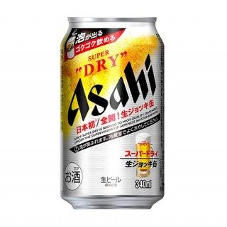 アサヒ スーパードライ 生ジョッキ缶 340ml×24本【1ケース】※2ケースまで1個口で発送可能