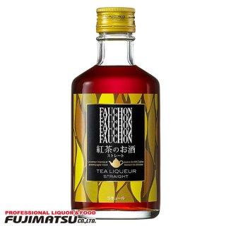 フォション 紅茶のお酒 ストレート 瓶 300ml