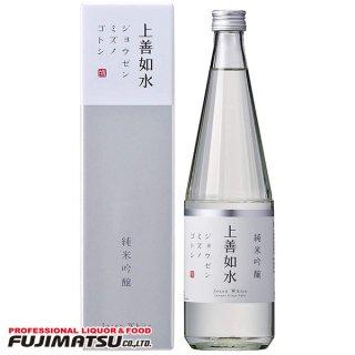 白瀧酒造 上善如水 純米吟醸 【NEW】720ml ※12本まで1個口で発送可能