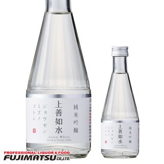 白瀧酒造 上善如水 純米吟醸 【NEW】300ml ※12本まで1個口で発送可能