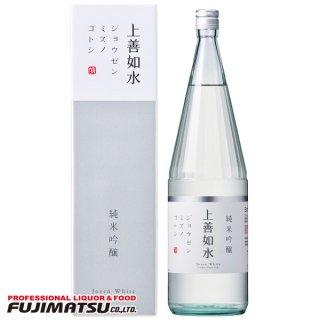 白瀧酒造 上善如水 純米吟醸【NEW】1.8L ※6本まで1個口で発送可能