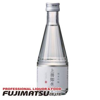白瀧酒造 上善如水 純米吟醸 300ml ※12本まで1個口で発送可能
