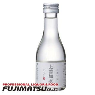 白瀧酒造 上善如水 純米吟醸 180ml ※12本まで1個口で発送可能