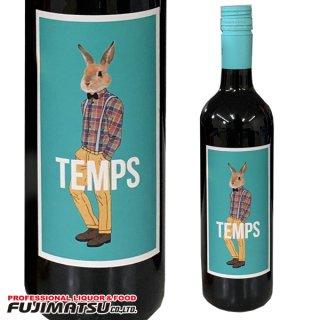 テンプス 赤(TEMPS RED) 750ml※12本まで1個口で発送可能