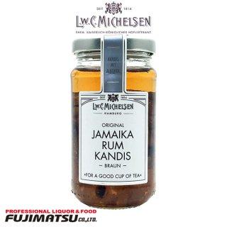 ミヒェルゼン ラム キャンディス ブラウン 250g MICHELSEN JAMAIKA RUM KANDIS アルコール5%
