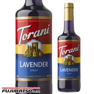 トラーニ フレーバーシロップ ラベンダー 750ml