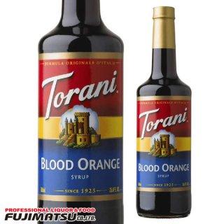トラーニ フレーバーシロップ ブラッドオレンジ 750ml