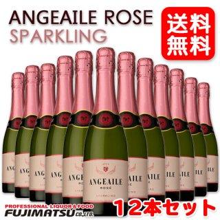 【送料無料】アンジュエール ロゼ 750ml×12本セット(やや甘口 スパークリングワイン 泡)<br>※ヴィンテージについては、ご注文前にお問い合わせ下さい。