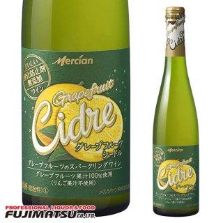 メルシャン おいしい酸化防止剤無添加ワイン グレープフルーツシードル 500ml