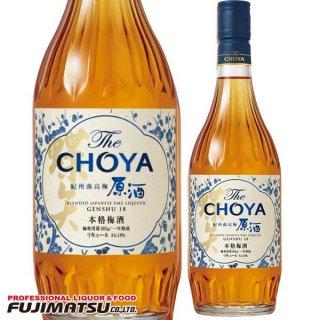 チョーヤ The CHOYA 紀州南高梅原酒 720ml(ザ・チョーヤ キシュウナンコウウメゲンシュ)