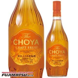 チョーヤ The CHOYA CRAFT FRUIT 720ml(ザ・チョーヤ クラフト フルーツ)