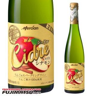 メルシャン おいしい酸化防止剤無添加ワイン シードル ウィズ シナモン 500ml