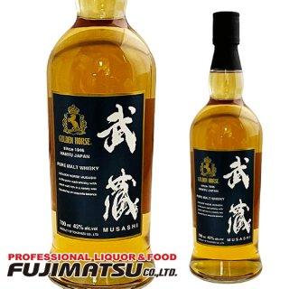 ゴールデンホース 武蔵 ピュアモルト 700ml ※6本まで1個口で発送可能 東亜酒造 ウイスキー 43度