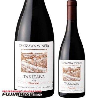 TAKIZAWAワイン ピノノワール プライベートリザーブ [2019] 750ml