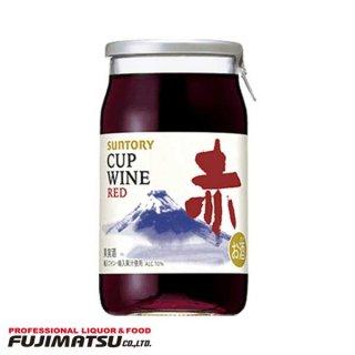 サントリー カップワイン 赤 180ml ※24本まで1個口で発送可能