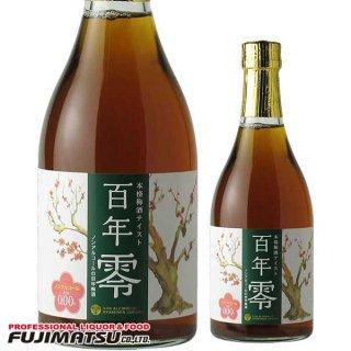 本格梅酒テイスト百年零-ZERO- 500ml 明利酒類 ノンアルコールの百年梅酒