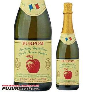 ピュアポム スパークリング アップルジュース 750ml ノンアルコール PURPOM ストレート果汁100%