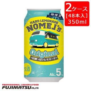 ノメルズ ハードレモネード オリジナル 350ml×48本[2ケース] ※2ケースまで1個口で発送