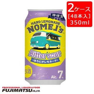 ノメルズ ハードレモネード ビターサワー 350ml×48本[2ケース] ※2ケースまで1個口で発送