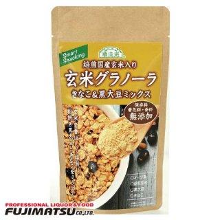 国産玄米グラノーラ きなこ&大豆ミックス120g シリアル オーツ麦 玄米 朝食 食物繊維※15個まで1個口発送可能