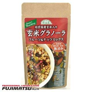 国産玄米グラノーラ フルーツ&ナッツミックス120g シリアル オーツ麦 玄米 朝食 食物繊維※15個まで1個口発送可能
