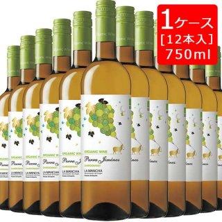 パラ ヒメネス シャルドネ オーガニック 750ml×12本  Parra Jimenez Chardonnay Organic <br>お歳暮 御歳暮 ギフト