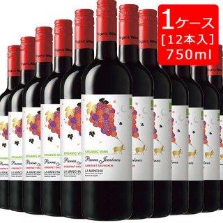 パラ ヒメネス カベルネソーヴィニヨン オーガニック 750ml×12本 Parra Jimenez Cabernet Sauvignon Organic <br>お歳暮 御歳暮 ギフト