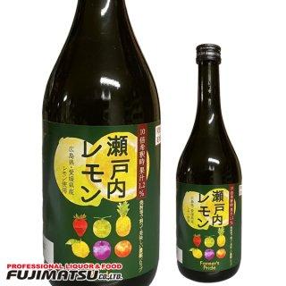 日本果汁 Farmer's Pride 瀬戸内レモン 720ml ※12本まで1個口で発送可能
