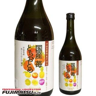 日本果汁 Farmer's Pride 国産苺 とちおとめ 720ml ※12本まで1個口で発送可能