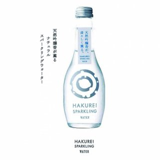 友桝 ハクレイ スパークリング ウォーター 240ml瓶 ※12本まで1個口で発送可能