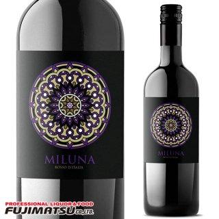 ミルーナ 赤 750ml  イタリア 赤ワイン ミディアムライト