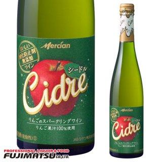 メルシャン スパークリングワイン おいしい酸化防止剤無添加ワイン シードル 500ml
