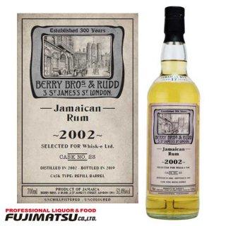 ジャマイカンラム 2002 17年 復刻ラベル 700ml BB&R(ベリーブラザーズ&ラッド)