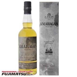 アマハガン ワールドモルト エディション ピーテッド 700ml AMAHAGAN World Malt Edition Peated