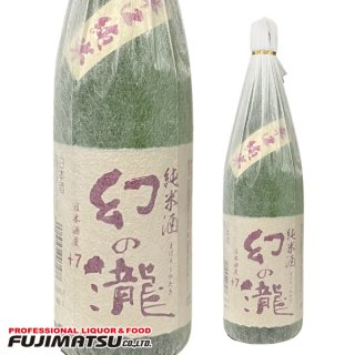 皇国晴 幻の瀧 辛口純米酒 1.8L ※6本まで1個口で発送可能