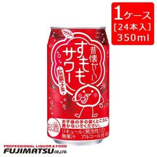 合同酒精 昔懐かしい すももサワー 350ml缶×24本(1ケース) ※2ケース(48本)まで1個口で発送
