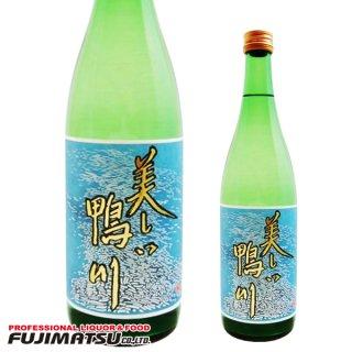 佐々木酒造 美しい鴨川 純米酒1.8L ※6本まで1個口で発送可能 【京都 日本酒 地酒】