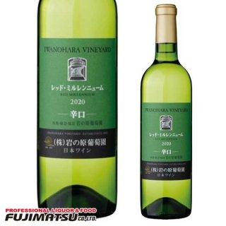 岩の原ワイン レッド・ミルレンニューム 辛口 [2020] 白 720ml※12本まで1個口で発送可能