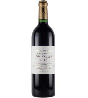 丸藤葡萄酒 ルバイヤート プティ・ヴェルド [2018] 750ml