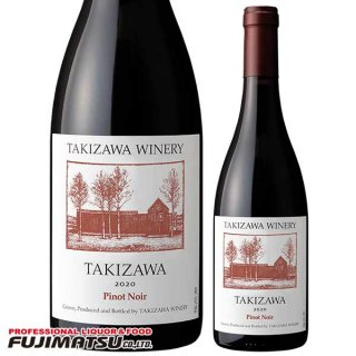 TAKIZAWAワイン ピノノワール [2020] 750ml