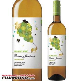 パラ ヒメネス シャルドネ オーガニック 750ml  Parra Jimenez Chardonnay Organic <br>お歳暮 御歳暮 ギフト