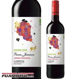 パラ ヒメネス カベルネソーヴィニヨン オーガニック 750ml Parra Jimenez Cabernet Sauvignon Organic <br>お歳暮 御歳暮 ギフト