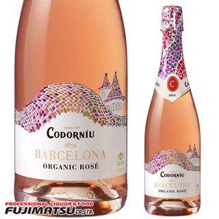 コドルニウ バルセロナ1872 ロゼ ブリュット 750ml / コドーニュ 本格シャンパン製法 スパークリング スペイン