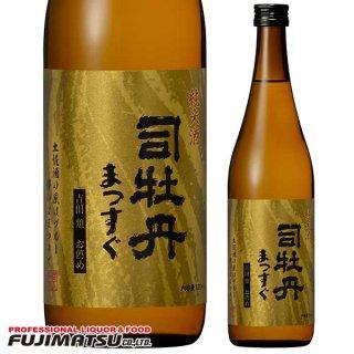 吉田類お薦め 純米酒 司牡丹 まつすぐ 720ml (まっすぐ) 酒場放浪記※12本まで1個口で発送可能