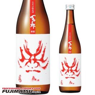 百十郎 大辛口純米酒 赤面(あかづら)火入れ 720ml ※12本まで1個口で発送可能