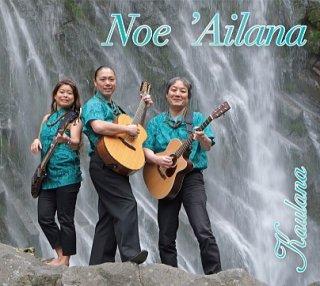 Kaulana CD「Noe `Ailana」