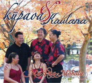 Kupaoa & Kaulana CD「Na Pua Mohala」