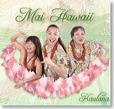 Kaulana CD「Mai Hawaii」