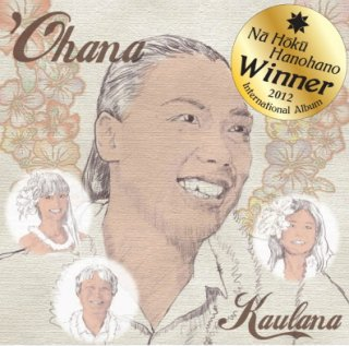 Kaulana CD「'Ohana」-sold out-