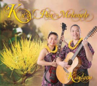 Kaulana CD「Ku'u Pua Melemele」-sold out-